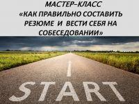 c_200_150_16777215_00_images_documents_files_news_2020_i1.jpg
