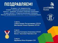c_200_150_16777215_00_images_documents_files_news_wsr_wsr_2_7.jpg
